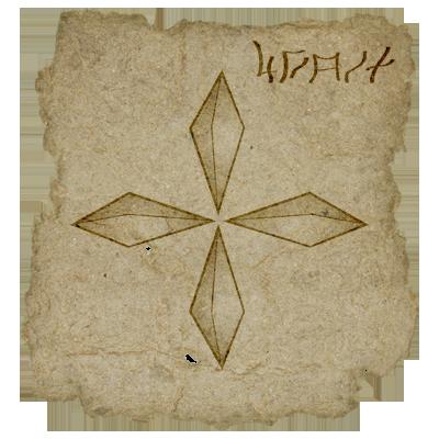 znak Aurinów